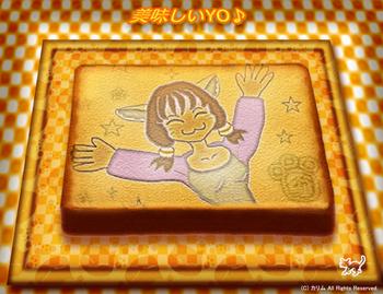 「猫パン」03「猫しょくぱん」