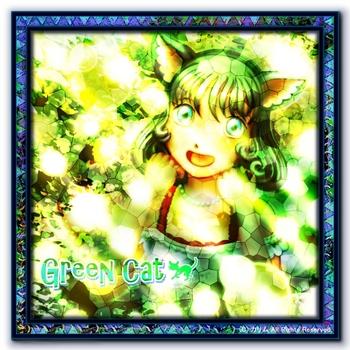 「CDジャケット」03「緑猫さん」「金色(こんじき)の輝きの中で。」