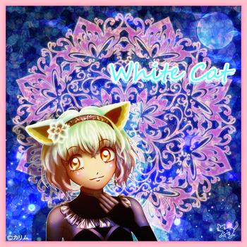 「CDジャケット」05「白猫さん」02