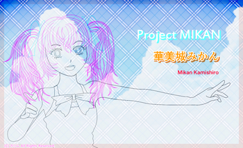 「Project MIKAN」01「華美城みかん」線画